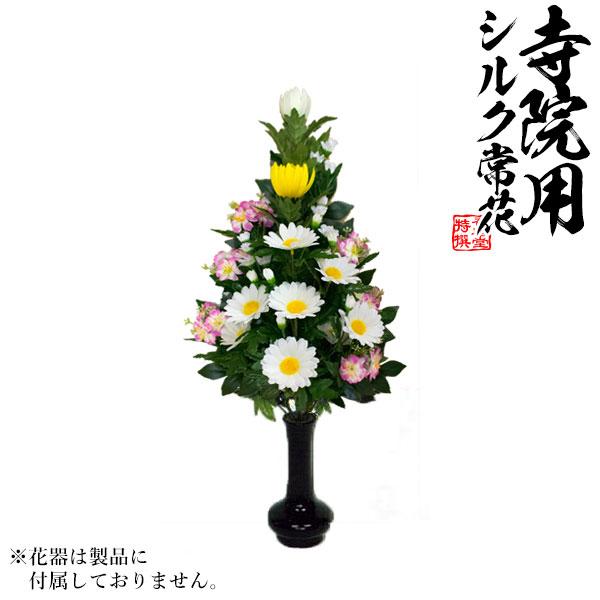 【仏花 造花】K-0109 びしゃく色花添G 水上:約45cm(全長約60cm)※1本単位での販売です。