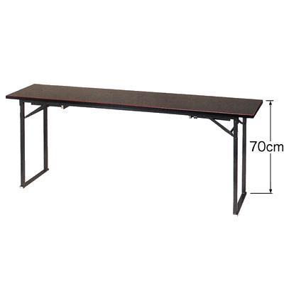 【送料無料】座卓兼用型テーブル ※高さ2段可変[黒塗面朱]幅180cm×奥行45cm×高さ33cm/70cm【製造元より直送/代引不可】