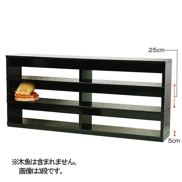 【日本製】整理棚(杢魚棚)[組立式]5段 幅180cm×奥行30cm×高さ135cm