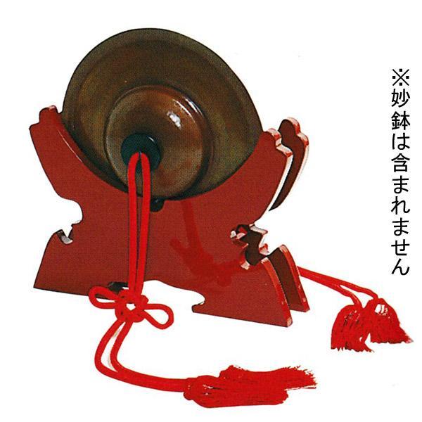 【日本製】妙鉢置台 朱塗/黒塗(1.1尺用)