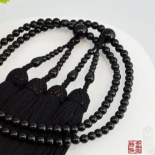 【八宗用(全宗派対応)】女性用 略式二輪数珠黒オニキス 5ミリ共仕立 正絹頭付房【配送区分:d】ゆうパケット(メール便)は全国一律&宅配便は一部地域除き||送料無料||