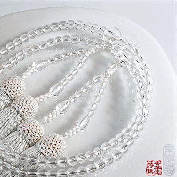 【八宗用(全宗派対応)】女性用 略式二輪数珠本水晶 5ミリ 共仕立 正絹頭付房