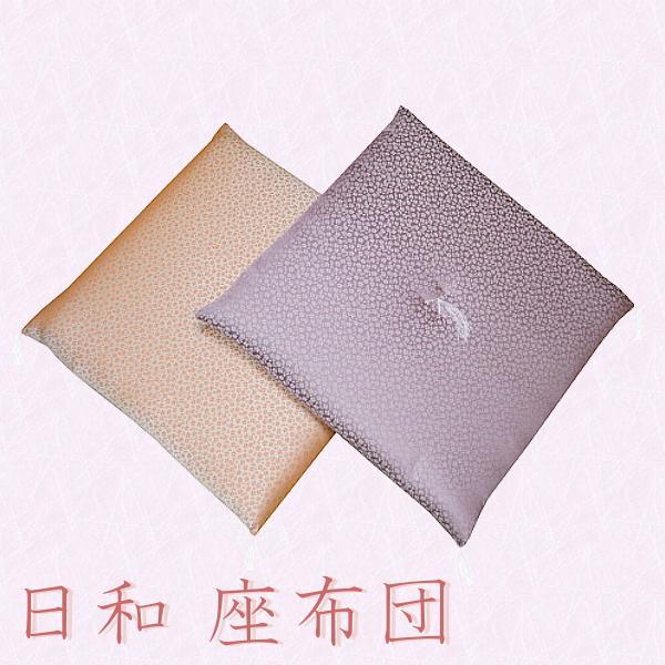 【あす楽】座布団 日和 圧縮綿 手提げ袋入り(65cm×65cm)