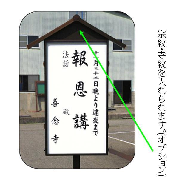 アルミ製 駒型立札 (本体総高100cm)