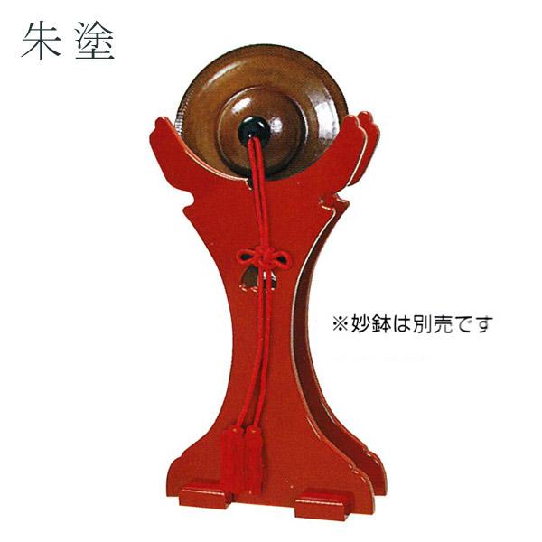 【日本製】背高妙鉢置台 朱塗/黒塗(1.2尺用)