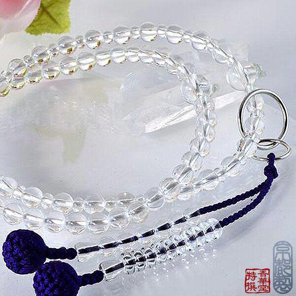 女性用 浄土宗用本式数珠 サイズ:8寸浄土(八寸六万繰/六万遍用) 本水晶 7ミリ 共仕立 正絹華梵天房