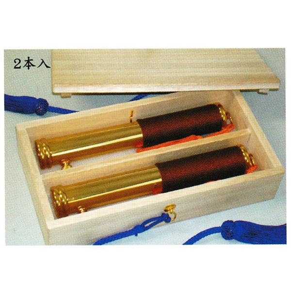 【日本製】筒型塗香器[真鍮本金メッキ・房付][桐箱入り]2本入り 直径2.8cm×全長18cm