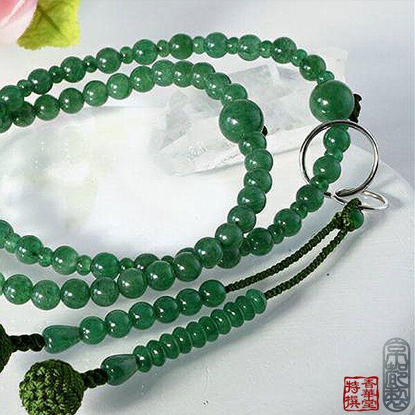 女性用 浄土宗用本式数珠 サイズ:8寸浄土(八寸六万繰/六万遍用) 翡翠 7ミリ 共仕立 正絹華梵天房