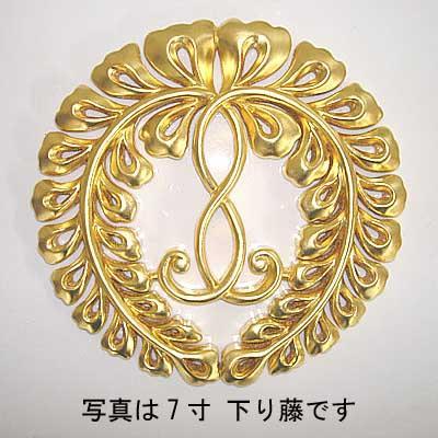 定紋プレート・宗派紋 下り藤 木製 1尺