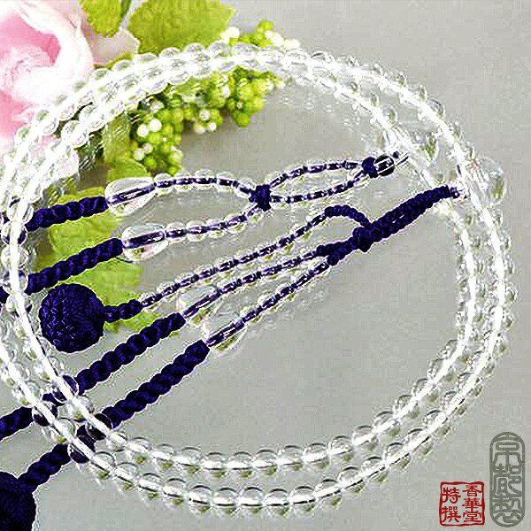 【送料無料】女性用 日蓮宗用本式数珠 8寸サイズ 本水晶5ミリ 共仕立 正絹華梵天房