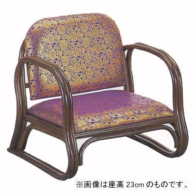【送料無料】【在家用/和室設備】籐製 座椅子 ラタンチェア・ハイタイプ背もたれあり(背もたれ付き)・肘掛け付き座面:金襴張り本堂用椅子/アームチェア