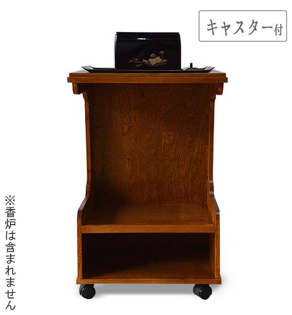 【送料無料】走る焼香盆 [キャスター付] 栓製(せん/セン) 1.2尺
