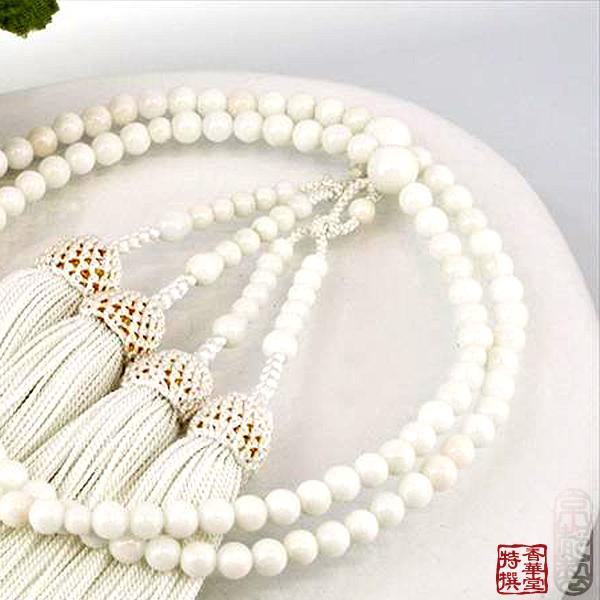【八宗用(全宗派対応)】女性用 略式二輪数珠本白珊瑚 5.5ミリ 108玉 正絹頭付白房京念珠 略式二輪数珠