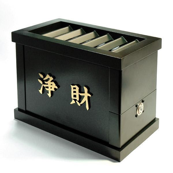 【送料無料】賽銭箱 箱型 真鍮製 青銅色 浄財入 1尺8寸
