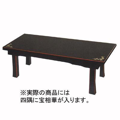 【送料無料】新二月堂机 [宝相華入][黒塗面朱][折畳式/板バネ式]幅2.0尺(約60cm)×奥行30cm×高さ25cm