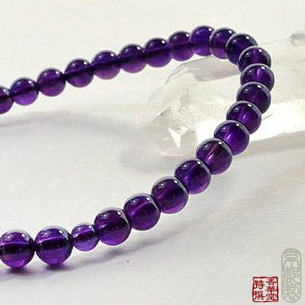 女性用 片手数珠 紫水晶 7ミリ 共仕立 正絹頭付房