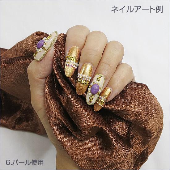 Kokemomo Nail Art Set Stone Ampamp Swarovski Arabian Magic Beads