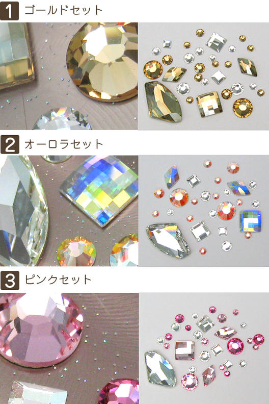 ☆ You ☆ Deco first Mr. also recommend ♪ luxury Deco set Swarovski ★ 3 types