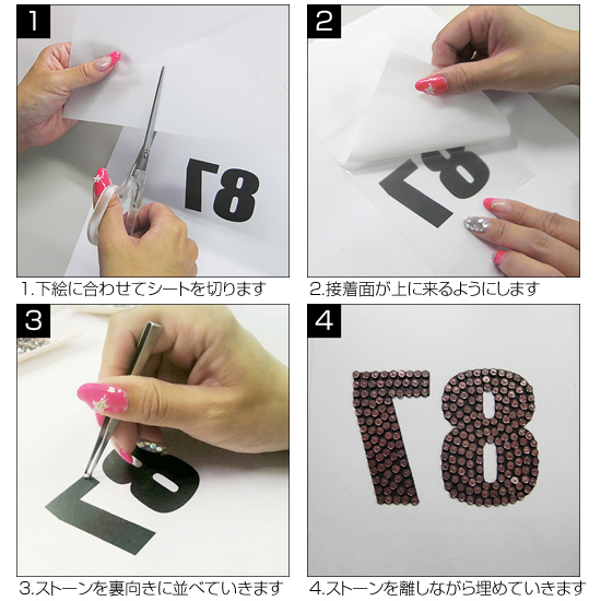 耐高温板耐高温胶膜 (小 2 件) 17 x 11 厘米用描述用铁胶水施华洛世奇修补程序表的修复程序 (修补程序)