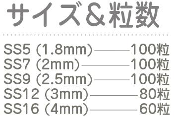 Swarovski Swarovski rhinestone ★ size MIX (choose from 9 colors) ss5/ss7/ss9/ss12/ss16 size Deco nail art ♪ Swarovski hobby nail stone
