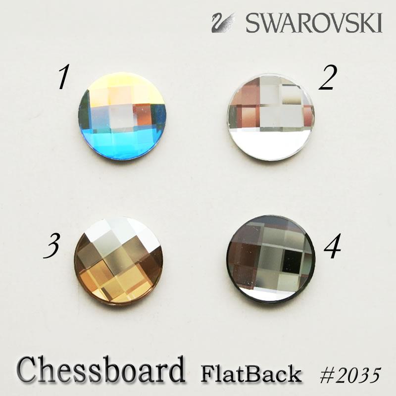 デコのポイントに スワロフスキー デコパーツ 丸形 #2035 Chessboard 在庫あり Circle FB ビックストーン 10×10mm メール便対応 在庫処分 特殊カット swarovski 1粒 スワロ