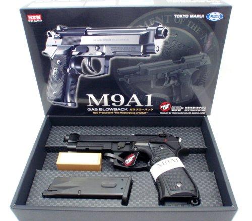 東京マルイ M9A1 ガスブローバックガン【18歳以上用】