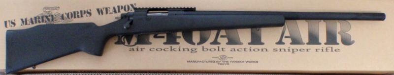 【3点セット】 タナカ M40A1 レミントン ボルトアクション エアーコッキング SGM BB弾 ダミーカート 18歳以上用