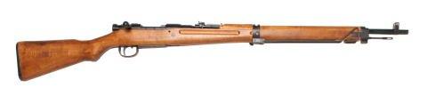 タナカ 九九式短小銃 アリサカ ライフル ガスガン 銃口蓋付 18歳以上用 99式短小銃 2点セット 日本軍