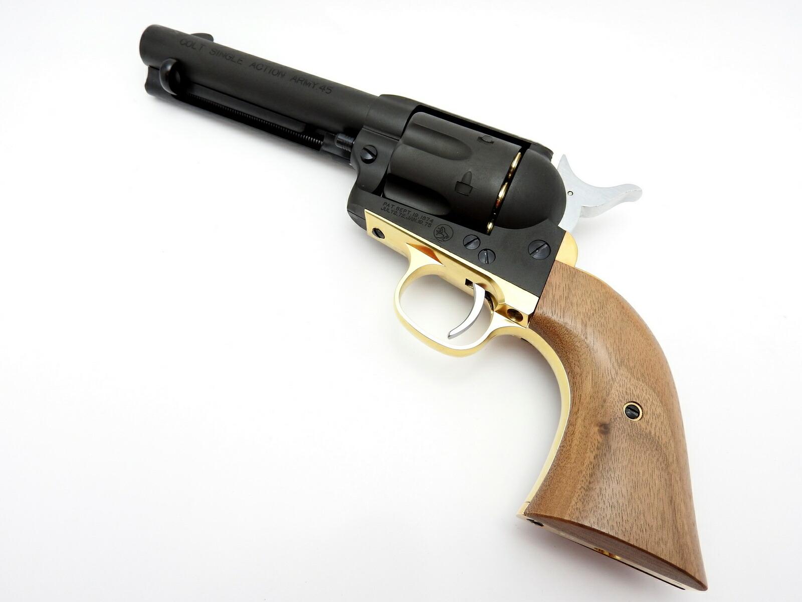 Marushin X-Cartridge Colt Single Action Army (Saa) 45
