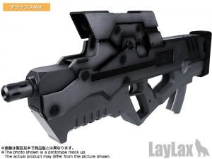 Laylax 攻殻機動隊 新劇場版 シュレーディンガー デラックスVer DX 電動ガン 18歳以上 銃 サバゲー グッズ 18歳以上