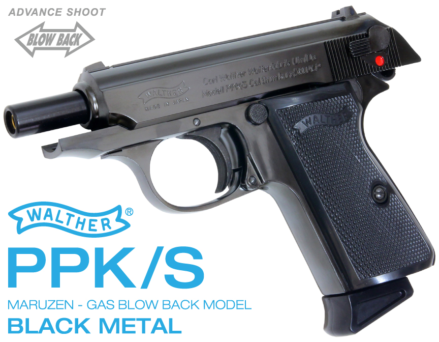 walther ppk s bb gun owners manual