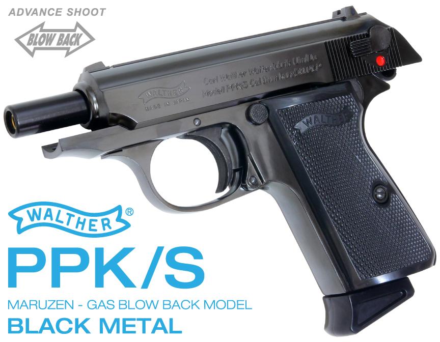 Kokkado: Maruzen Walther NEW PPK/S black metal etaac gas