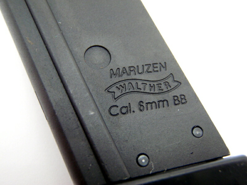Maruzen Walther NEW PPK/S for spare parts gas gun