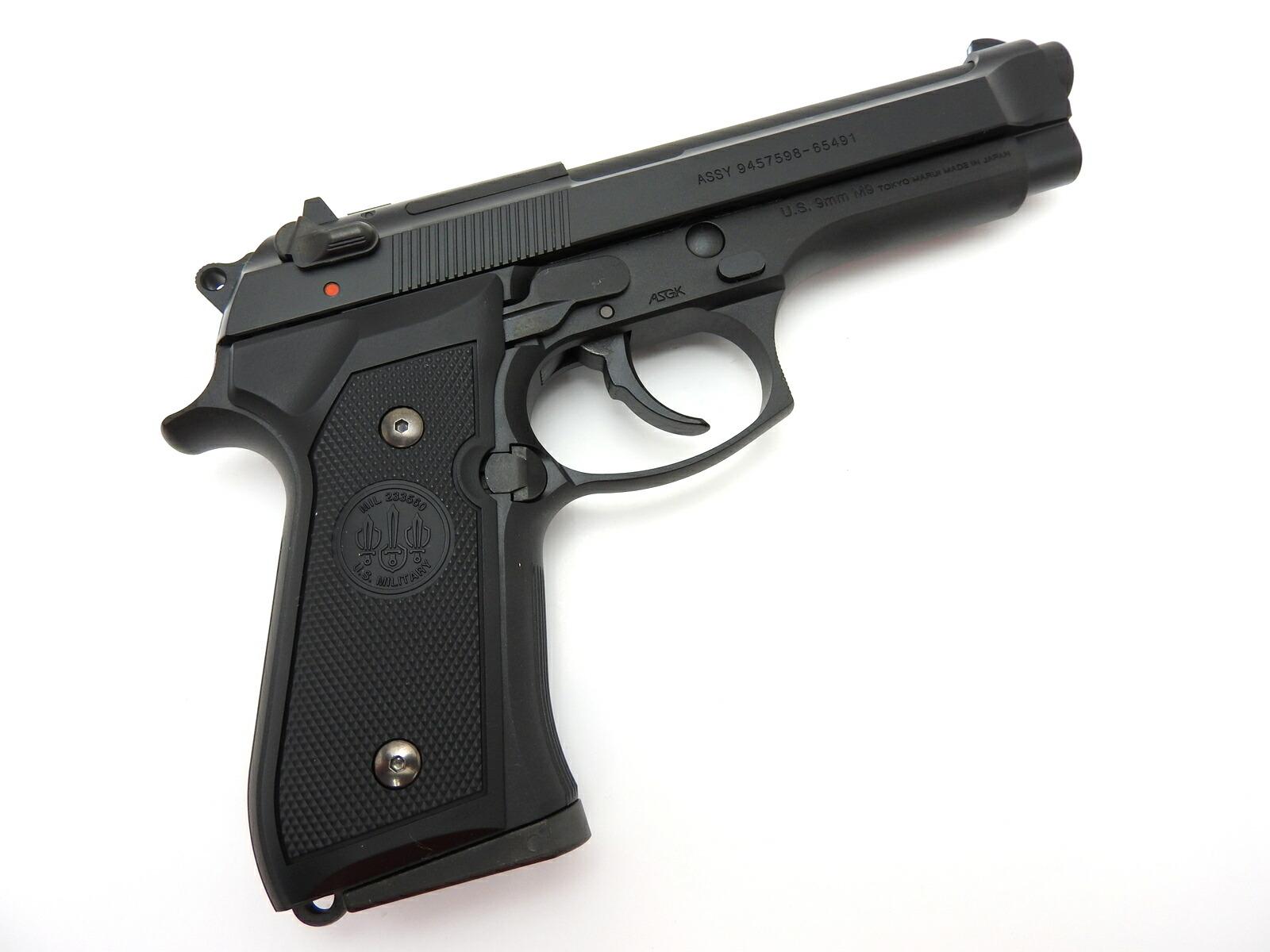 3点セット 東京マルイ US M9 ピストル ガスガン BIO BB弾 ガス 18歳以上用