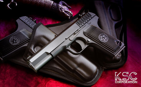 KSC トカレフ TT33 HW ヘビーウエイト ブローバック ソビエト連邦 軍用自動拳銃 エアガン ユニオンバッジ付
