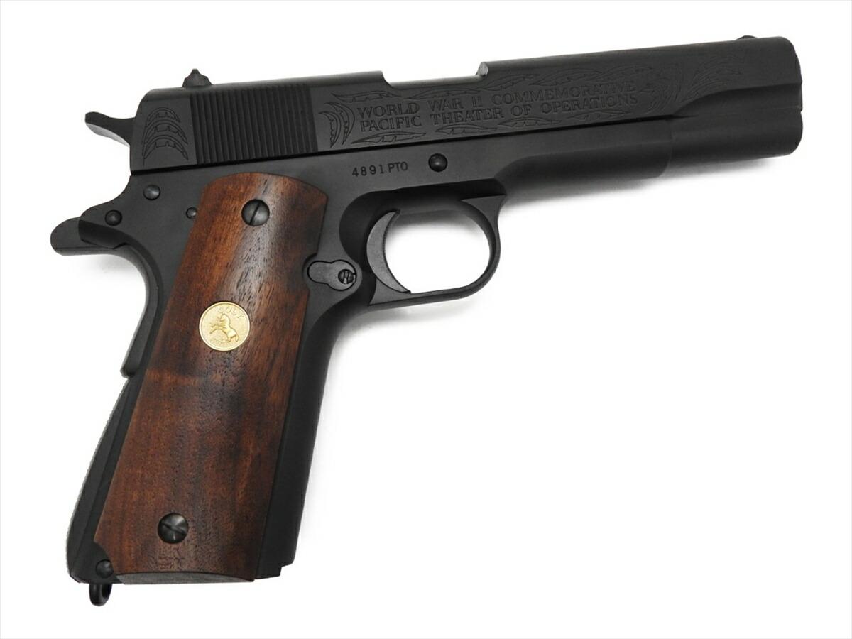 【エントリー全会員P10倍】 Mule CAW コルト M1911A1 太平洋戦線記念 モデル ガバメント ブラック ダミーカート式 モデルガン 木製グリップ付 銃