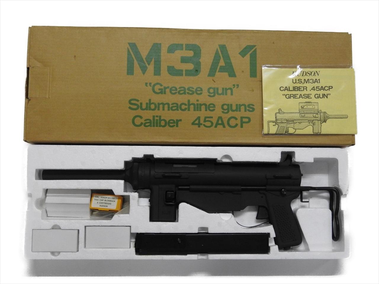 【エントリー全会員P10倍】 中古品 ハドソン グリースガン M3A1 未発火 モデルガン 取説付 HUDSON カートリッジ 35発付 銃 美品