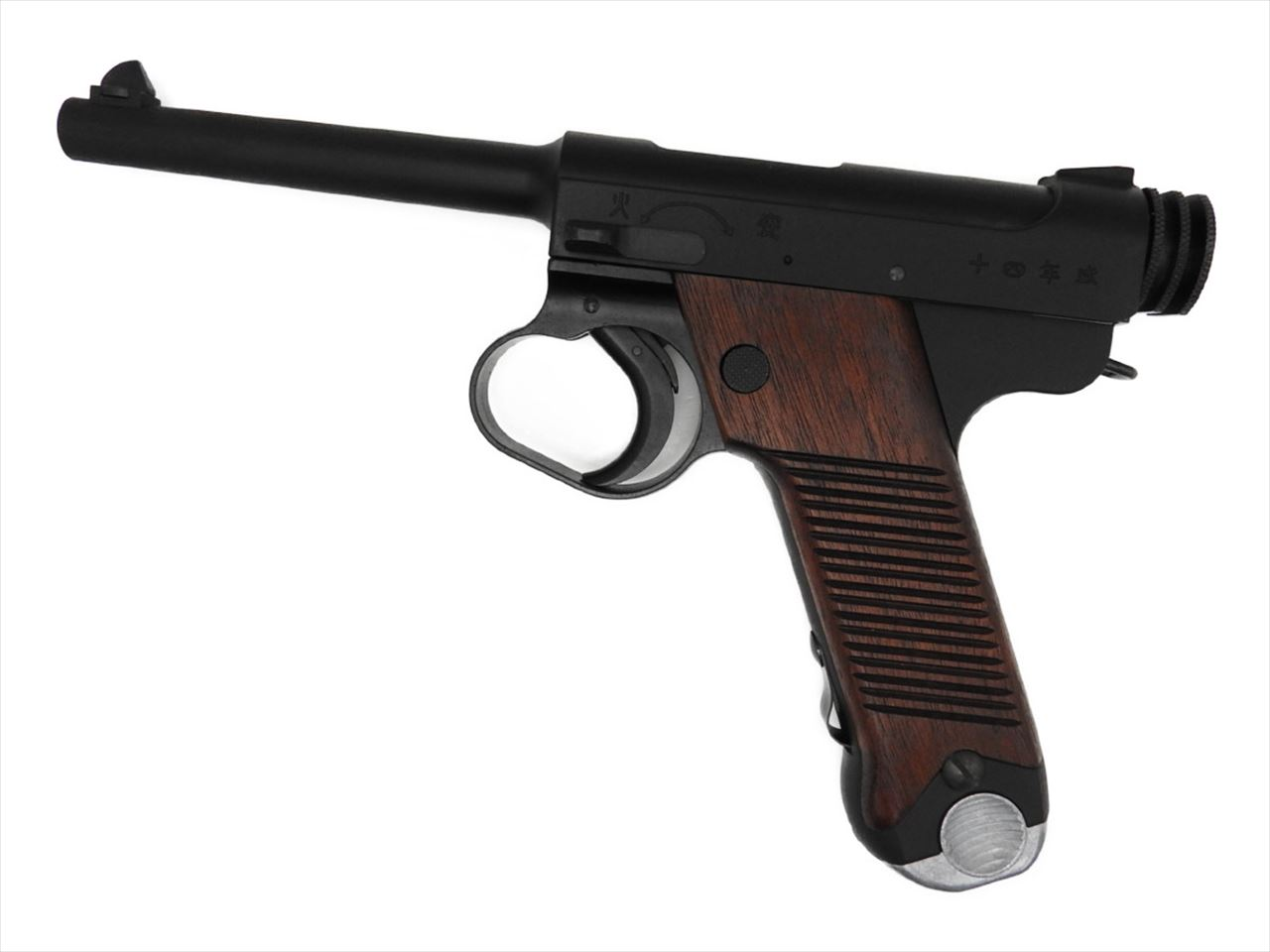 CAW 南部十四年式拳銃 後期型 木製グリップ付 14年式拳銃 ダミーカート式 日本陸軍省 モデルガン 新品 540049