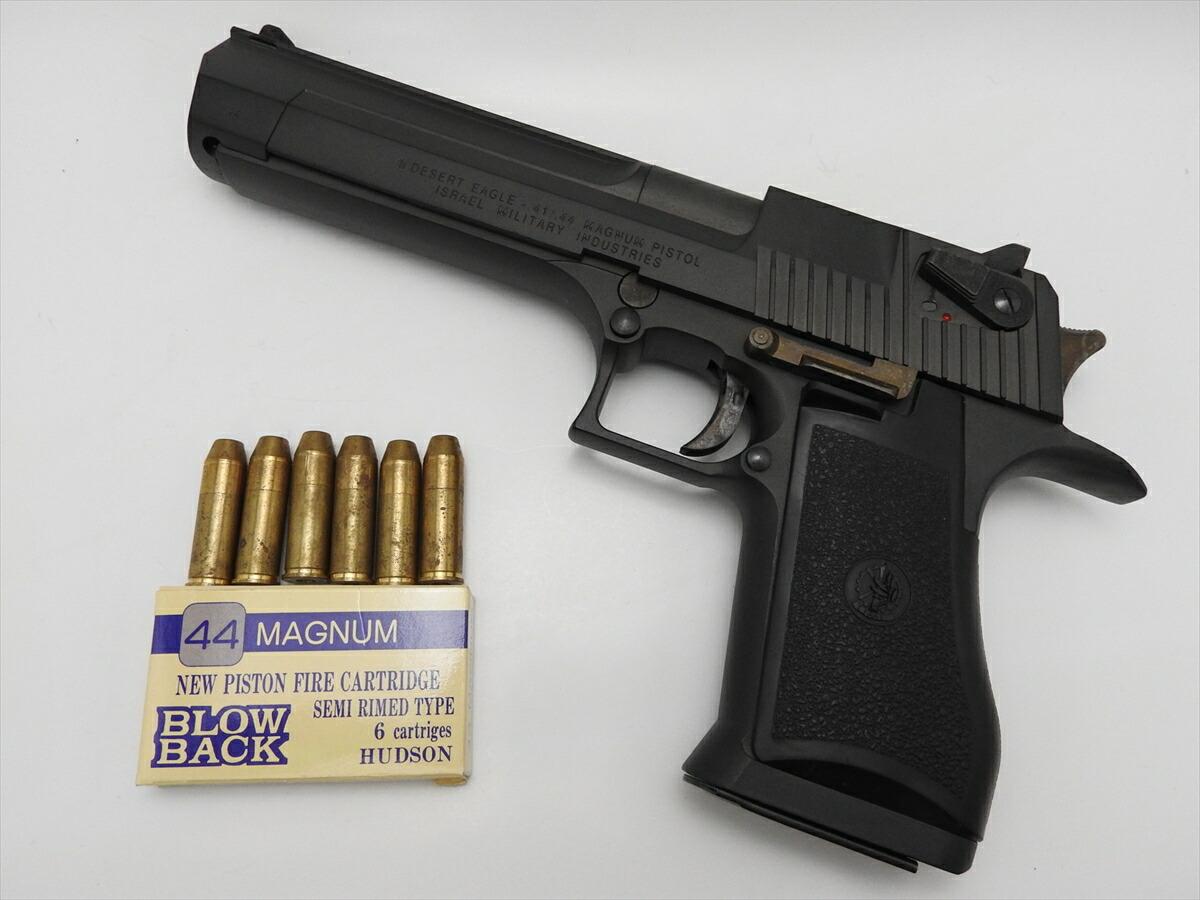 中古 ハドソン デザートイーグル ブラック ABS スタンダード マットブラック 発火 モデルガン カートリッジ 6発付 銃 未発火