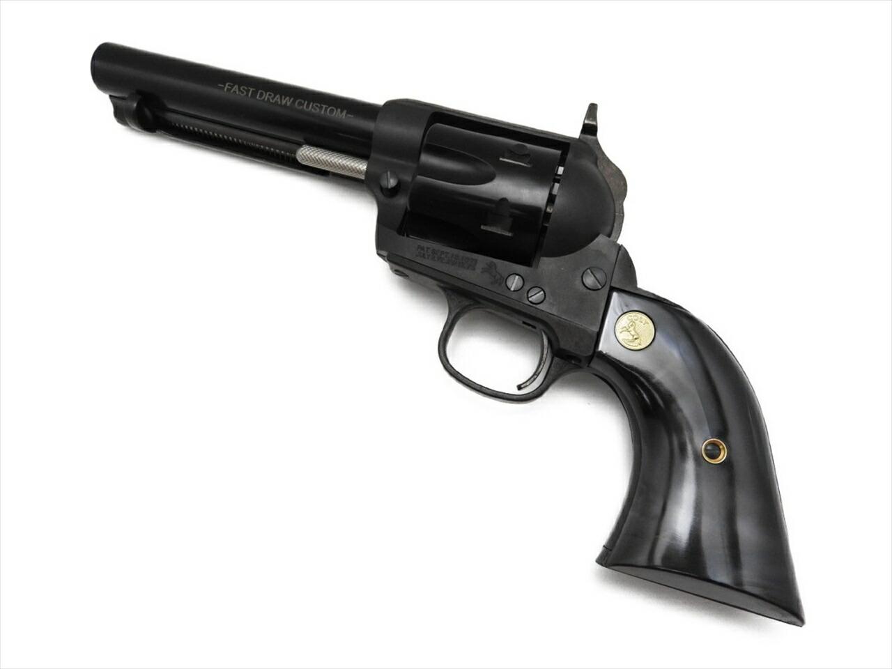 【エントリー全会員P10倍】 HWS ハートフォード FDC ベーシック ツーハンド 完成品 発火式 モデルガン フロントサイトレス 銃 早撃ち