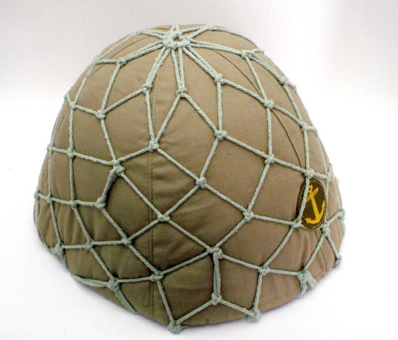 日本海軍 九〇式 鉄帽 内装 覆 偽装網付 ヘルメット 鉄兜 複製品 サバゲー コスプレ