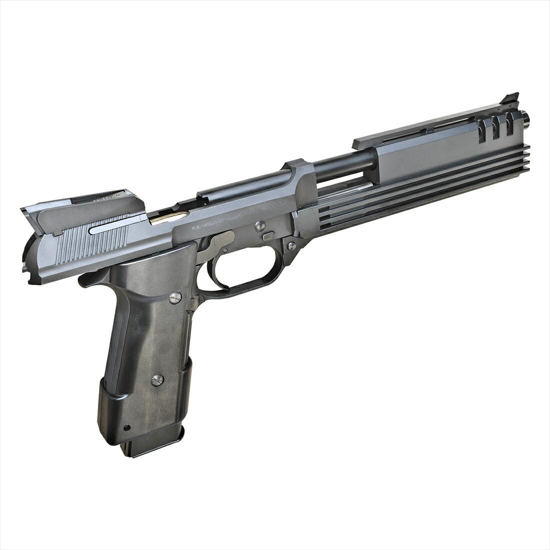 【エントリー全会員P10倍】 KSC オート9C M93RC HW 発火 モデルガン Auto9C ベレッタ 銃 ハンドガン