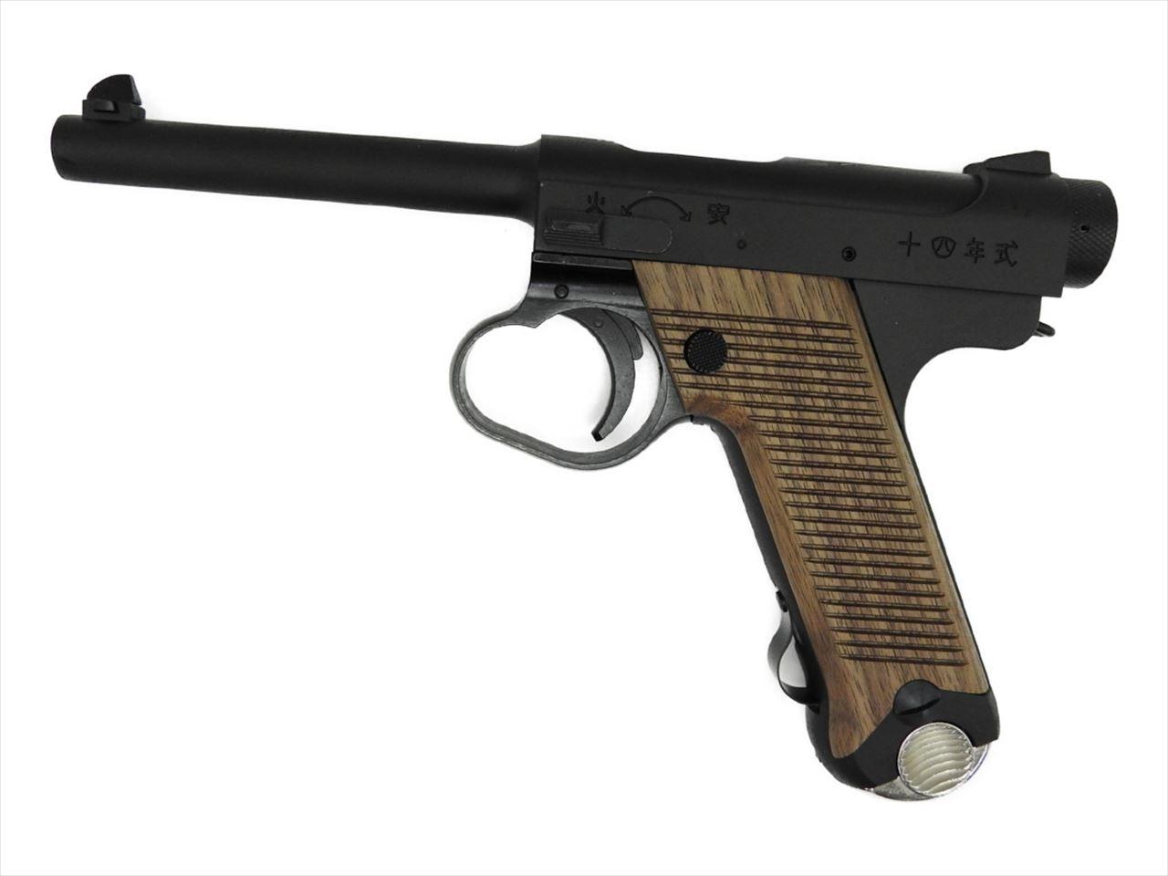 マルシン 南部 十四年式拳銃 後期型 ウォールナット 木製グリップ仕様 ブラック HW エアガン モデルガン ガスガン 18歳以上 新品 059511