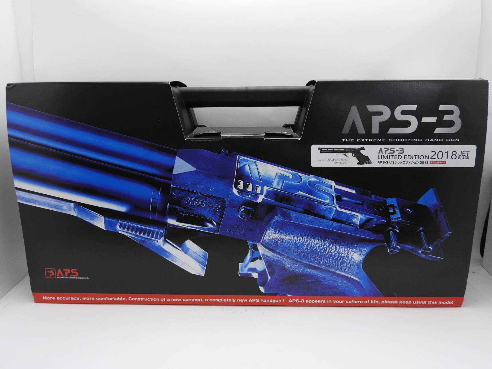 Nonpareil for air gun gun 18 years old or more for the used Maruzen APS-3  2018 APS3 limited edition competition