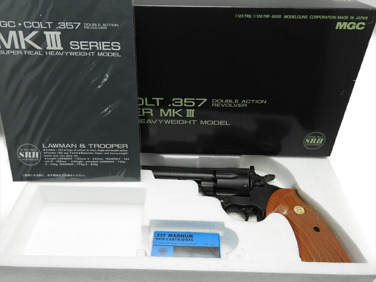 中古 MGC コルト トルーパー MK3 リボルバー 6インチ .357マグナム 未発火 モデルガン カートリッジ6発付 HW