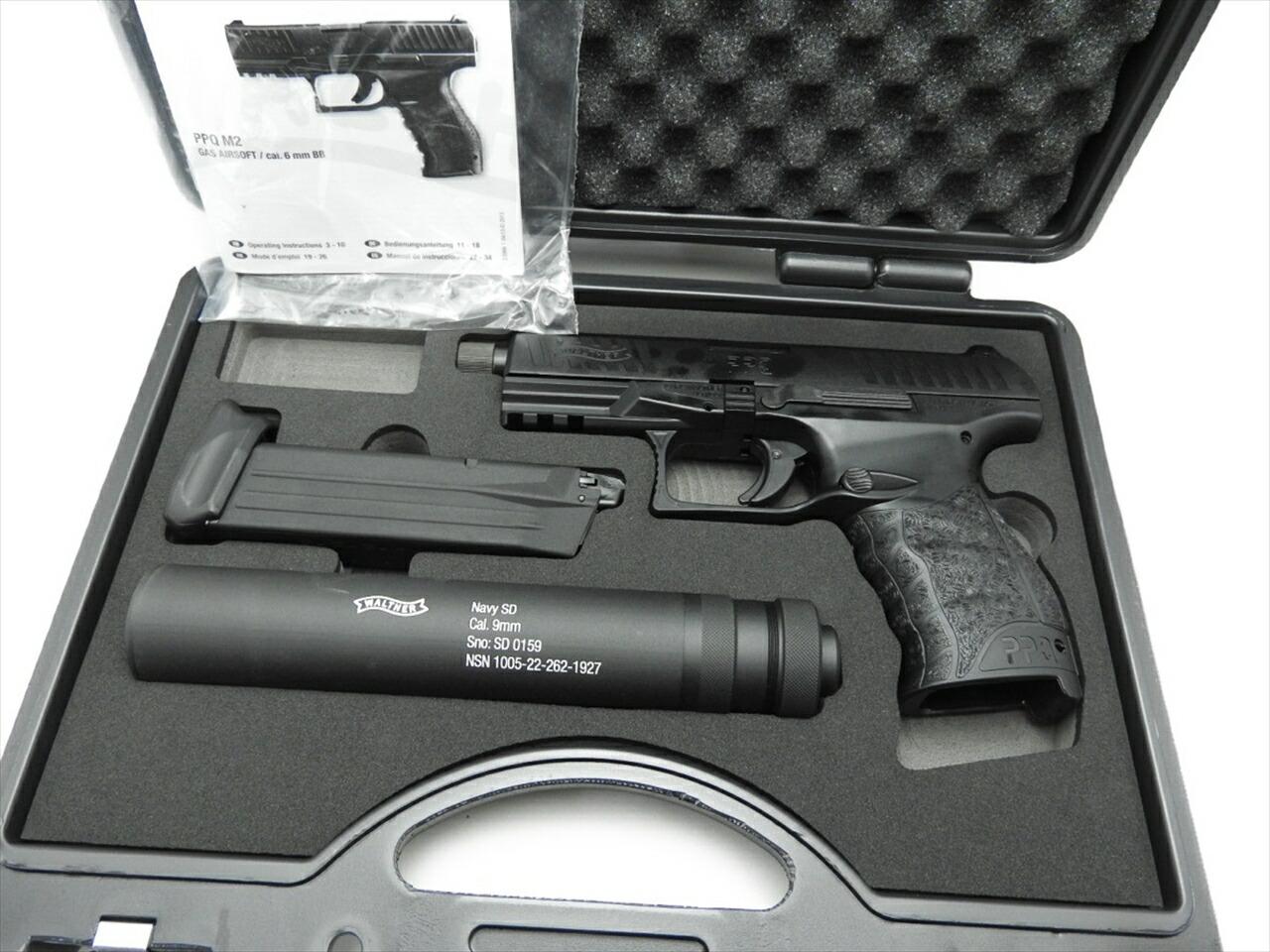 ワルサー PPQ M2 ウマレックス GBB ガスガン ハンドガン NAVY Umarex Walther サプレッサー ガンケース付 ブラック 新品