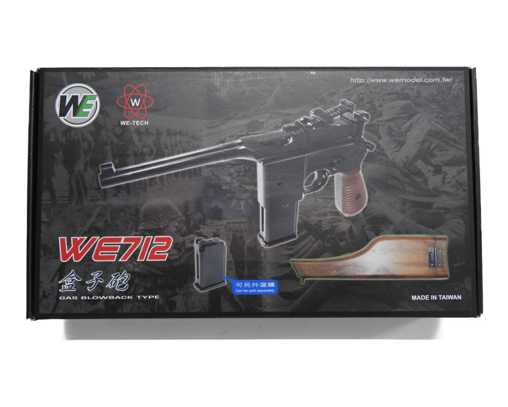6mmBB gun サバゲー with ski pole made of WE AW Moselle M712 gas cancer full  metal parts resin