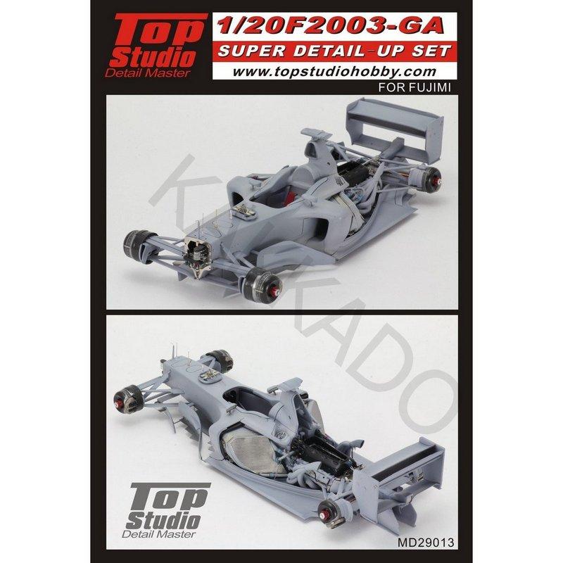 Top Studio フェラーリ F2003-GA スーパーディティールアップセット 1/20 MD29013