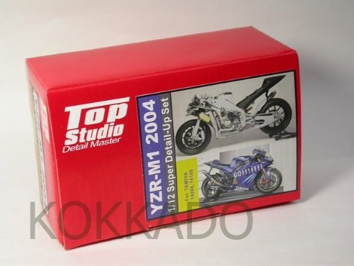 Top Studio ヤマハ YZR-M1 2004 スーパーディティールアップセット タミヤ 1/12 MD29002