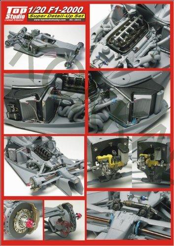 Top Studio フェラーリ F1-2000 スーパーディティールアップセット 1/20 MD29003
